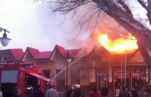 В историческом центре Херсона горит кафе (ФОТО)