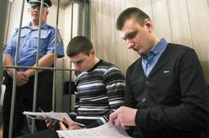 Генпрокуратура назвала имена исполнителей массовых убийств на Майдане