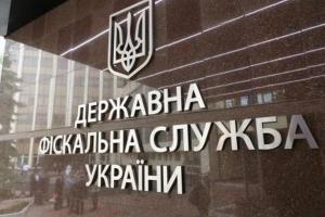 С 1 января николаевцы будут подавать новую форму декларации об имущественном состоянии и доходах