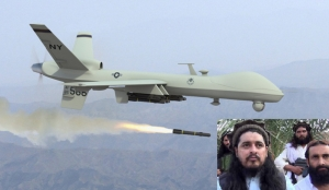 Американский беспилотник ликвидировал лидера ИГ в Афганистане