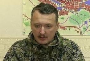 Среди террористов отмечаются случаи дезертирства. Стрелок грозится своим заказчикам бегством из Украины