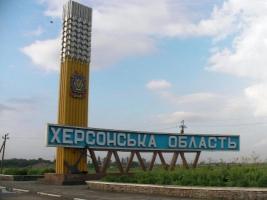 Три села Николаевской области могут присоединить к Херсонщине