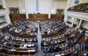 Верховная Рада разрешила приватизировать комнаты в общежитиях гражданам, проживающим более 5 лет