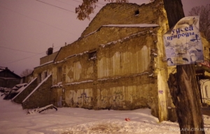 В центре Николаева аварийное здание не устояло под напором снега