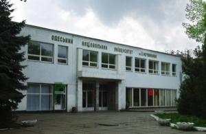 Из одесского университета массово увольняются преподаватели