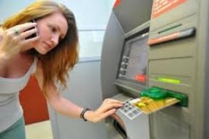 На Херсонщине любящая мать отдала мошенникам 13 700 гривен