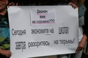 Мэр Николаева провел совещание на