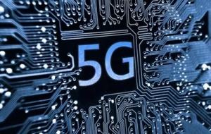 Стало известно, где пройдут испытания технологии передачи данных 5G