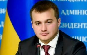 Депутат по скандальному 205-му округу назначен внештатным советником президента Украины