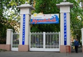 Директор одесского санатория