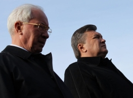 Интерпол объявил в розыск Януковича, Азарова и Богатыреву