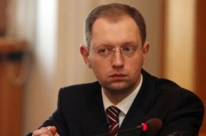 На восстановление инфраструктуры Донетчины и Луганщины требуется 8,1 миллиарда гривен - Яценюк