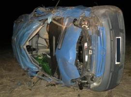 На Николаевщине перевернулся автомобиль, есть погибшие