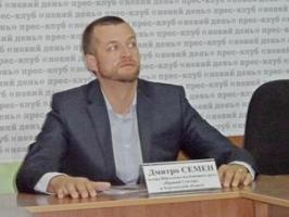 Замначальника ГУМВД в Херсонской области сообщил об отстранении руководителя местного Правого сектора