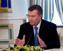 СБУ открыла уголовное производство в отношении Януковича