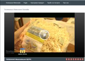 Николаевская кулинарная сотня отправила  для бойцов АТО более 25 тыс. порций сухих пайков
