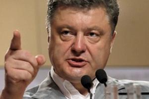 Порошенко внес на рассмотрение Верховной Рады законопроект об отмене внеблокового статуса
