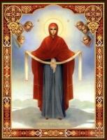 14 октября христиане отмечают праздник Покрова Божьей Матери