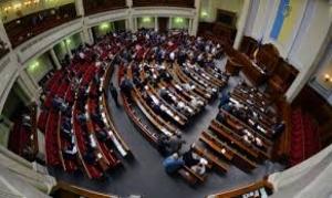 В Украине заработает механизм отзыва народных депутатов