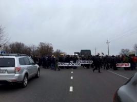 На Николаевщине протестующие жители перекрыли трассу Киев-Николаев