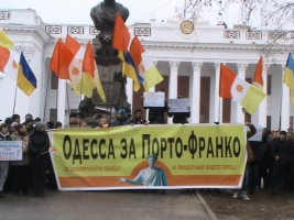 Одесские депутаты хотят просить у Верховной Рады разработать законопроект о свободной экономической зоне