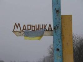В Марьинке на растяжке боевиков подорвался украинский боец
