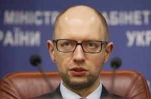 Яценюк принял решение уйти в отставку
