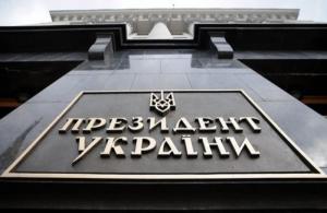 Одесские активисты написали Президенту Украины письмо в поддержку жителей РФ