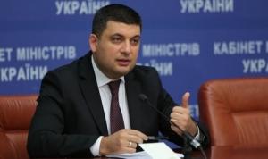 Гройсман потребовал у полицейских не перекрывать дороги в ходе его визита в Одессу