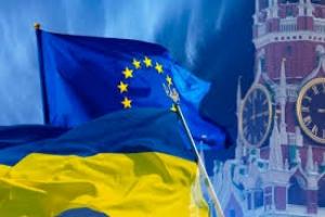 Россия хочет контролировать процесс ассоциации Украины в ЕС