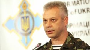 За минувшие сутки в зоне АТО погибли 3 украинских военных, 5 - ранены – Лысенко