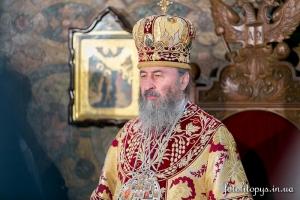 Митрополит Онуфрий призывает к строгому посту и молитвам об Украине