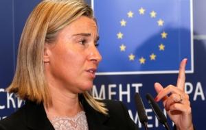 Евросоюз призвал Россию вывести войска из Украины