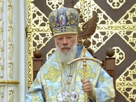 Опубликовано духовное завещание митрополита Владимира