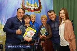 Братья Капрановы презентовали в Николаеве свой новый роман