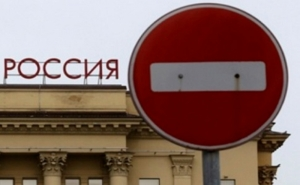 Лидеры G7 продлили санкции против России и пригрозили их усилить