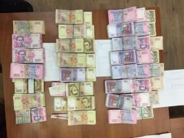 СБУ разоблачила конвертационный центр в Киеве, который финансировал террористов