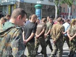 Сегодня в 16.00 состоится обмен пленными между ДНР и Украиной