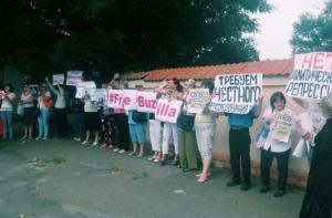 В Одессе пророссийские активисты устроили митинг возле тюрьмы