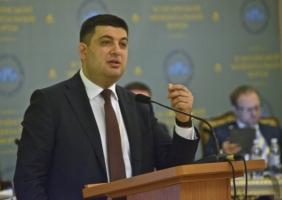 В Одесской области заявили о ликвидации облгосадминистраций
