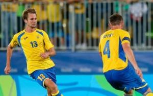 Сборная Украины по футболу стала чемпионом Паралимпиады в Рио