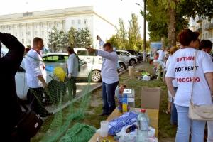 Херсонские волонтеры организовали в День Независимости акцию в помощь армии. ФОТОРЕПОРТАЖ