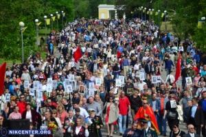 В Херсоне День Победы отпраздновали под красными знаменами и заклеймили… «русский мир». ФОТО. ВИДЕО