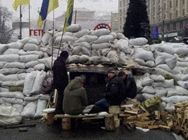Милиция задержала с оружием двух активистов Евромайдана