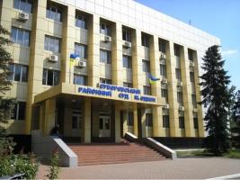 Сколько зарабатывают судьи Суворовского суда Одессы: декларации
