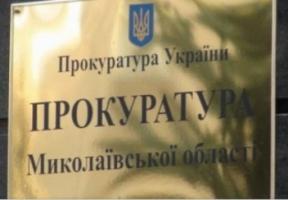 Прокуратура Николаевской области: протокол о совершении административного правонарушения Левицкой не соответствует требованиям Конституции