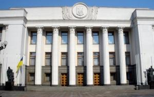 Налоговый комитет не поддержал налоговую реформу Кабинета министров