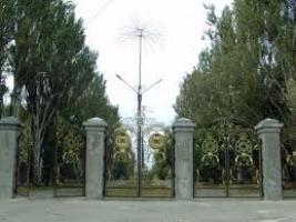 Высший хозяйственный суд запретил должнику арендовать николаевский парк Победы