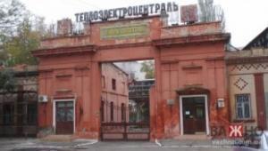 Одесскую ТЭЦ готовят выставить на приватизацию