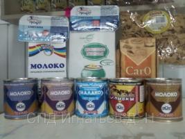 Николаевские молочники развенчали миф о белорусских продуктах: в них не настоящее молоко, а пальмовый жир